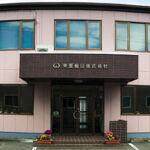 東亜飯田建設株式会社1